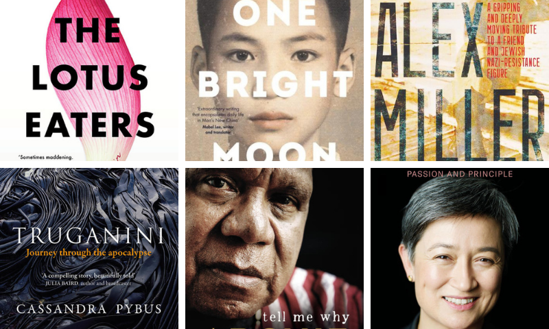 Finalists announced for the National Biography Award 2021